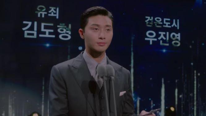 韓国ドラマ【青春の記録】にカメオ出演したパクソジュン
