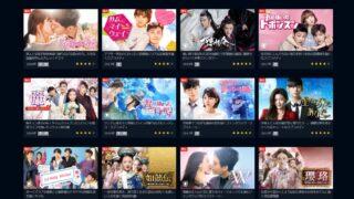 U-NEXT独占配信の韓国ドラマ
